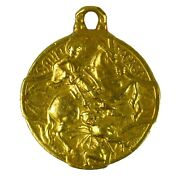 French St George 18k Yellow Gold Charm Pendant