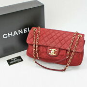 Chain Shoulder Bag Sparkle Leather Bordeaux Red Gold Fittings No.1430