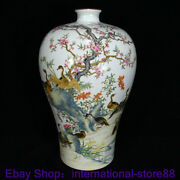 15.6 Marked Old Chinese Famille Rose Porcelain Dynasty Peach Flower Duck Bottle