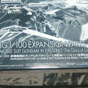Mg 1/100 Gundam Heavy Arms Ew Other Total 8-piece Set Unassynthesced