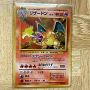 Pokemon Cards Old Back Charizard Holo 1st Edition Japan