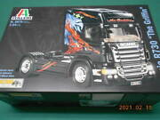 Italelli 1/24 Scania R730 Griffin Tractor Head Plastic Kit The 3879