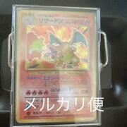 Pokemon Cards Charizard Old Back Holo 1st Edition Japan
