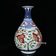 China Antique Xuande Blue And White Flower And Bird Pattern Yuhu Spring Bottle