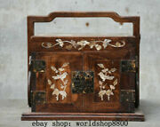 11 Rare Old Chinese Huanghuali Wood Inlay Shell Portable Drawer Cabinet Box