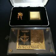 7-eleven Fair Pure Gold Plated Gundam 20th Anniversary Plate Used Sweepstakes