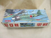 Zero War Fighter Tinplate Made In Japan Friction A/one-sided Machine Gun Missing