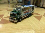 Rare Old Bandai 1/48 Truck Bastard. The Most Star In Chest Art Track Plastic