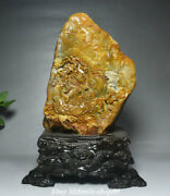 12.5 China Natural Tianhuang Shoushan Stone Old Man House Mountain Water Statue