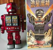 Meteor Genie Tin Robot Red Metal House Made In Japan Toy Retro Vintage