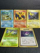Pokémon Cards Old Back Quick Starter Gift Luxury 5-piece Set Initial