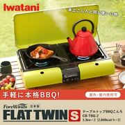 Outdoor Cassette Gas Table Top Bbq Stove Iwatani Cb-tbg-2 Grill Flat Twin S