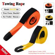 9m 15 Tons Towing Rope Recovery Tow Strap Shackle Tow Rope Trailer Dragging Rope
