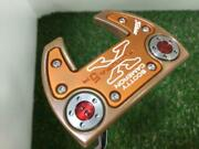 Titleist Scotty Cameron Prototype Golf Putter Futura X5r 33 Inches Used 321/mn
