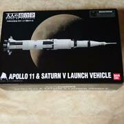Adult Superalloy Apollo 11 And Saturn V Rocket Figure Close To Unused From Jpn