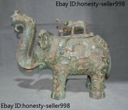 16.4'' Old Chinese Bronze Ware Pattern Tank Elephant Pot Crock Container Vessel