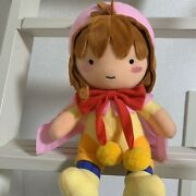 Cardcaptor Sakura Plush On The Bed Clamp Stuffed Toy Doll Exclusive Japan Used