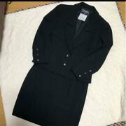 They Are Difficult Vintage Skirt Suit Free Shipping No.1003