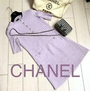 Current Tag Lame Knit Soft Dress 36 Free Shipping No.1167