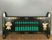 23.6 Old China Lacquer Ware Wood Shell Turquoise Dynasty Palace Flower Abacus