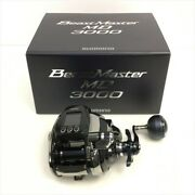 752 Secondhand Shimano 20 Beastmaster Md 3000 03876 Electric Reels With Outer