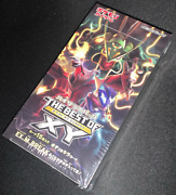 【1 Box】pokémon Card Game High Class Pack The Best Of Xy Sealed Box Japanese Xy
