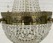 Antique Vintage Brass And Crystals Giant Mosque Chandelier Oriental Ceiling Lamp