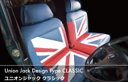 Mini Classic 2000 Union Jack Cabana Pvc Leather Seat Cover [from Japan]
