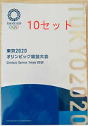 Tokyo 2020 Olympic Games Paralympic Cutbook 2021 June 23 On10 Sets