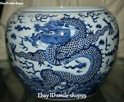 10 Chinese White Blue Porcelain Feng Shui Dragon Loong Canister Tank Pot Jar