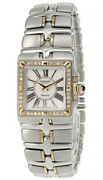 Raymond Weil Parsifal Two-tone Beige Dial Womenand039s Watch 9790/db
