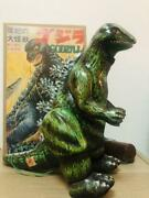 Godzilla Tin Toys At That Time, Fully Functional Showa Retro, Made In Japan Used