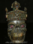 7 Old Tibet Crystal Copper Silver Inlay Turquoise Buddha Skull Head Skeleton