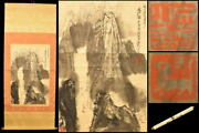 Chen Yingji Isthmuse Diagram Beijing Shoin Hand-wound Picture Scrolls Paper Book