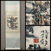 Km11178 Living National Treasure Work Land And Small Mountain Water Chinese