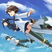 Blu-ray Strike Witches Complete Box First Production Limited Edition Misato