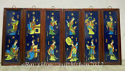 49 Marked Old Chinese Wood Pastel Porcelain Palace Beauties Screen Set