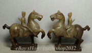 7 Natural Hetian Old Jade Nephrite Dynasty Soldier Ride Horse War Statue Pair