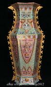 18 Marked Old China Wucai Porcelain Gold Palace Beast Face Conjoined Vase