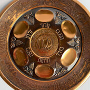 Collectible Passover Seder Plate Copper Brass Cast Engraved Traditional Judaica