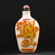 Collection Yellow Beijing Chinese Glass Snuff Bottle Carved Crane Statue Carving