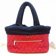 Cococoon Mm Tote Bag Reversible Dark Navy Red Cotton Jersey No.1681