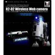 Star Wars R2d2 Security Camera Web Skype Phone Only