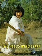 Hell's Wind Staff-1979 -16mm Internegative For Sale-english-scope