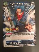 Dragon Ball Super Light Of Hope Trunks Puzzle Hunt, Extremely Rare
