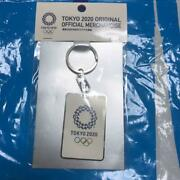 Cat Pos Shipping Tokyo Olympics 2020 Official Emblem Key Chain Silver Japan F/s