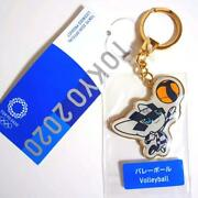 Tokyo 2020 Olympic Volleyball Key Chain Unopened Japan F/s