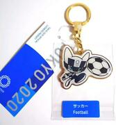 Tokyo 2020 Olympic Soccer Key Chain Unopened Japan F/s