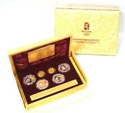 2008 Beijing Olympic Games Gold .667 Agw And Silver 4 Oz Proof 6 Coin Set Series 1