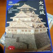 Japanese Wooden Architectural Models Kit Osaka Castle Tower 1/150 Unpainted